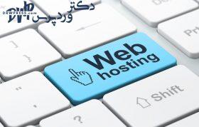 فرایند انتخاب یک هاست مناسب, مشخصات هاست مناسب, هاست , انتخاب هاست , سرور , میزبانی وب, میزبان, server, خرید هاست, host, مشخصات هاست مناسب, دکتر وردپرس, drwpress, doctorwp, web hosting