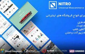 قالب فروشگاهی نیترو Nitro, قالب فروش فایل Nitro, قالب فروشگاهی ووکامرس, قالب وردپرس, قالب نیترو, Nitro theme wordpress, رویا وردپرس, drwpress, ووکامرس, وردپرس