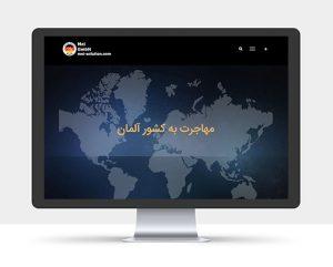 طراحی سایت ارزان, رویا وردپرس، طراحی سایت, طراحی وب سایت, drwpress, dwp