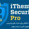 رویا وردپرس , افزونه محافظ امنیتی پیشرفته وردپرس | iThemes Security Pro , drwpress , drwordpress , طراحی سایت , برندینگ , قالب وردپرس , افزونه وردپرس , ووکامرس , طراحی سایت در مشهد