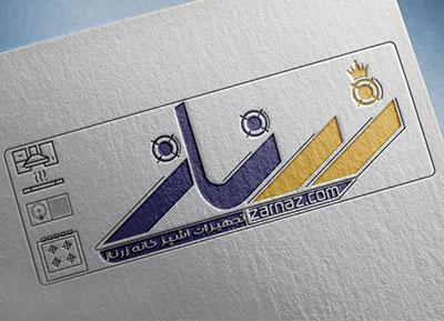 طراحی لوگو, طراحی آرم تجاری, طراحی نشان تجاری, طراحی گرافیکی, رویا وردپرس, سفارش طراحی لوگو, logo, drwpress