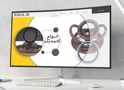 نمونه طراحی اسلایدر سایت, طراحی اسلایدر سایت, اسلایدر سایت, رویا وردپرس, طراحی گرافیکی, slider